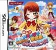 logo Emulators Gokujou!! Mecha Mote Iinchou - Mm Town De Miracle Change!